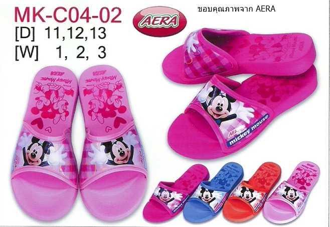 รองเท้าแตะลายการ์ตูน มิ๊กกี้เม้าส์  ยี่ห้อ AERA ขายถูก