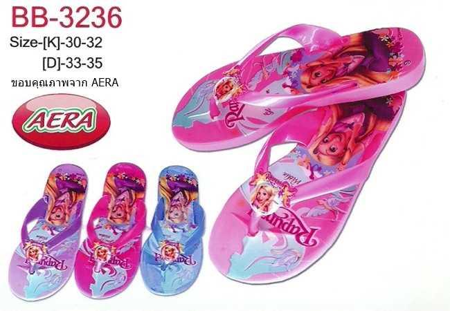 รองเท้าแตะPVCลายการ์ตูน RAPANZEL ยีห้อ AERA ผู้ใหญ่ ขายถูก