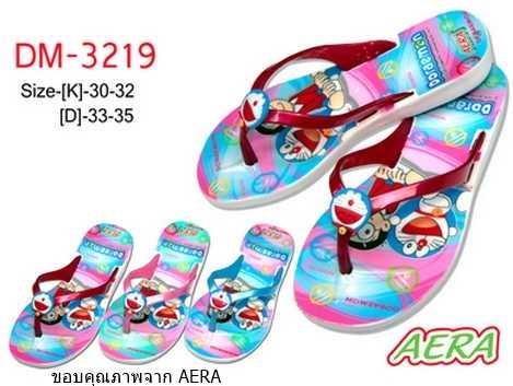 รองเท้าแตะแฟชั่นหูคีบ AERA (เด็กหญิง)ลายโดเรม่อนขายถูก