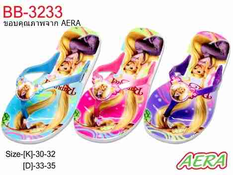 รองเท้าเด็กลายการ์ตูน AERA ขายถูก