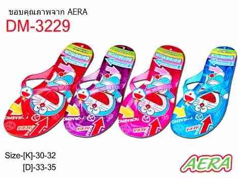 รองเท้าแตะแฟชั่นหูคีบ AERA(เด็กหญิง)ลายโดเรม่อนขายถูก