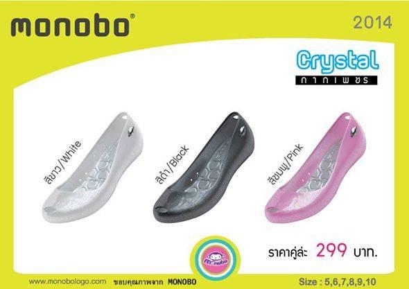 รองเท้าโมโนโบ้ MONOBO รุ่น Crystral ขายส่ง