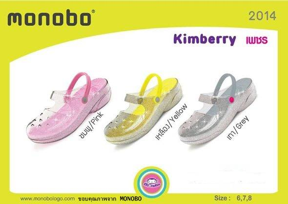 รองเท้าโมโนโบ้ MONOBO รุ่น Kimberry C2, เพชร ขายส่ง