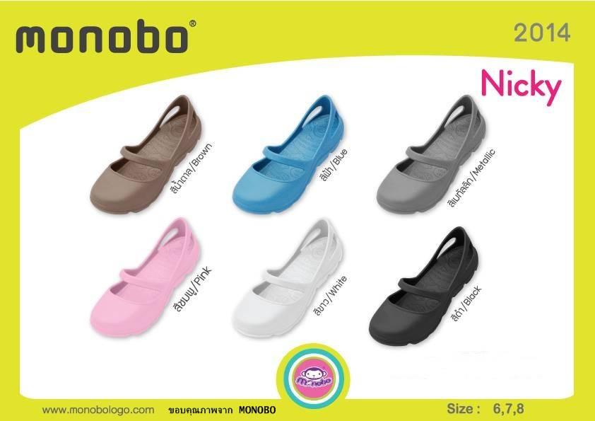 รองเท้าโมโนโบ้ MONOBO รุ่น Nicky  ขายส่ง