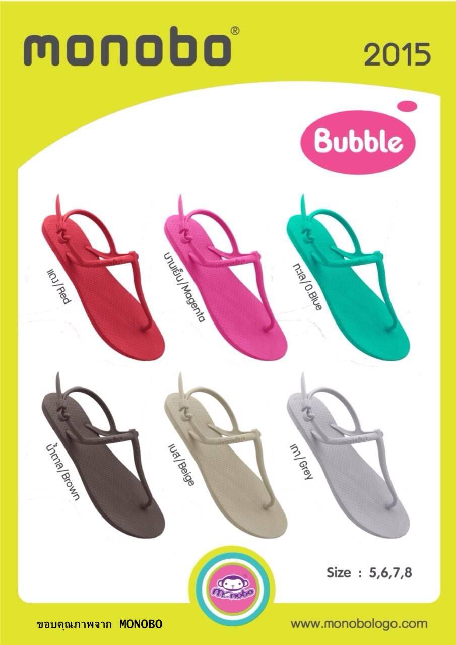 รองเท้าโมโนโบ้ MONOBO รุ่น Bubble ขายส่ง