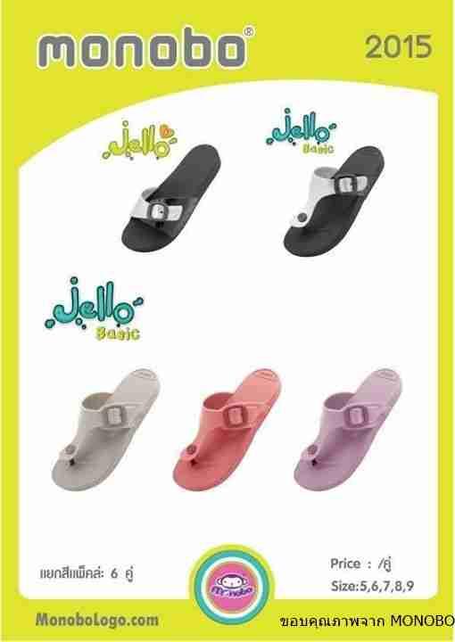 รองเท้าโมโนโบ้ MONOBO รุ่น Jello ใหม่ ขายส่ง