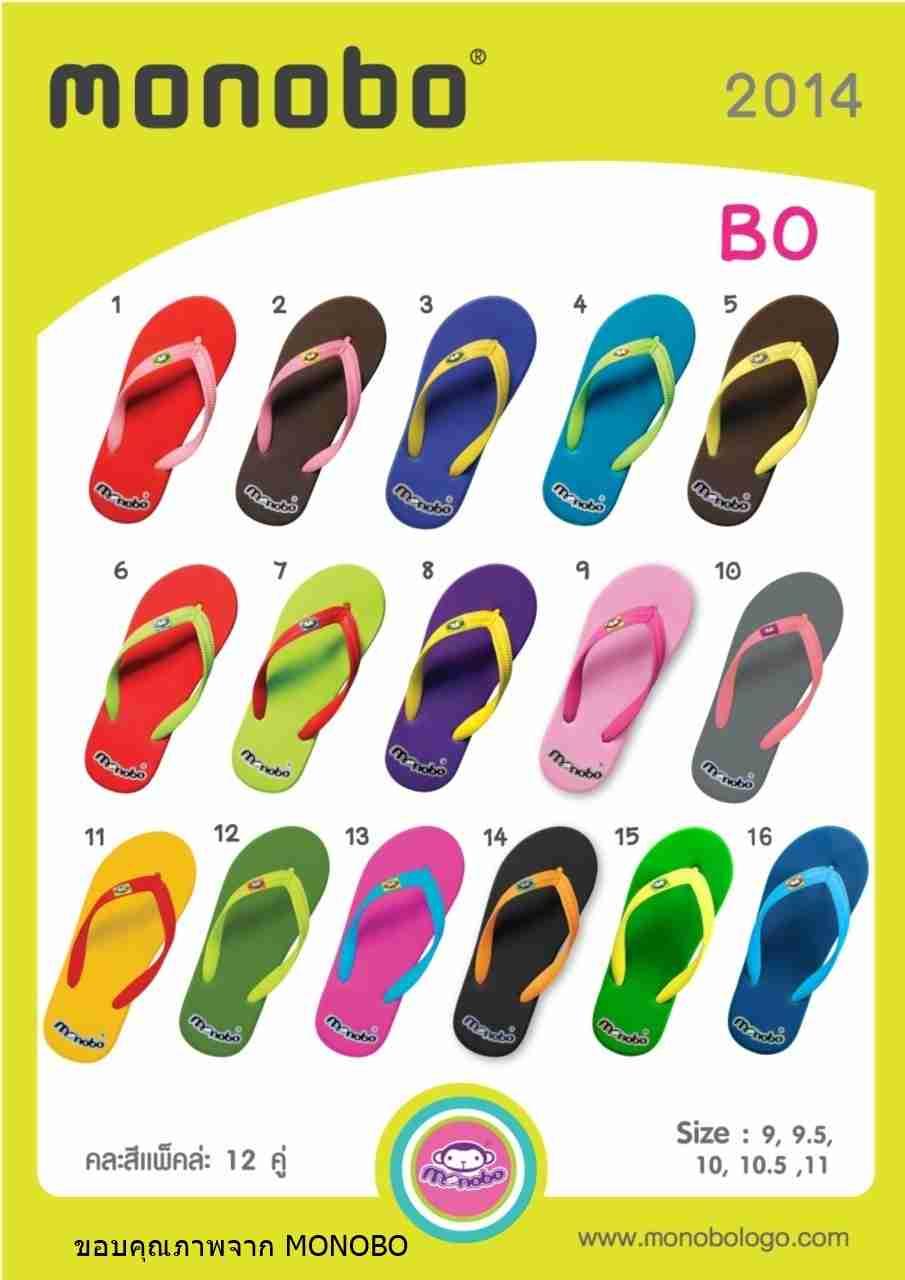 รองเท้าแตะฟองน้ำสีสรรสดใสยี่ห้อ Monobo ขายถูก