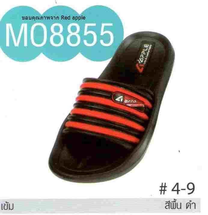 รองเท้าแตะแบบสวมลายริ้วยี่ห้อ Red Appleขายถูก
