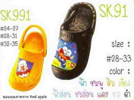 รองเท้าแฟชั่นหัวโตของเด็กยี่ห้อ red apple ขายถูก