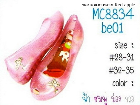 รองเท้าแฟชั่นแบบสวม Red Apple (ผู้ใหญ่)รุ่นJelly ขายถูก