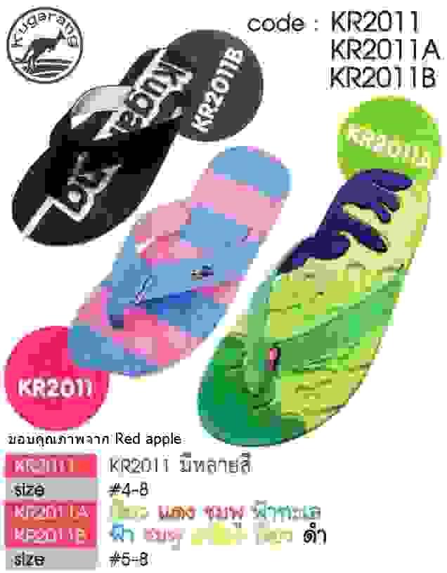 รองเท้าแฟชั่นสไตล์ลำลองคุณผู้ชาย Red Apple ขายถูก( KR2011)