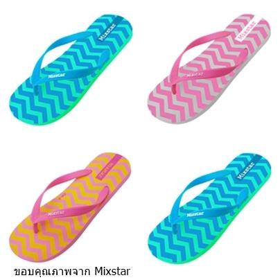รองเท้าแตะฟองน้ำแบบหูหนีบของผู้ใหญ่ยี่ห้อ Mixstarขายส่ง