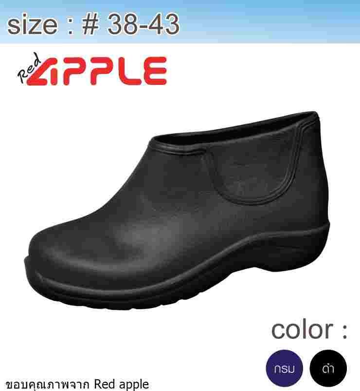 รองเท้าบู๊ทพีวีซีกันน้ำขายถูก