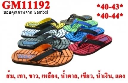 รองเท้าแตะ Gambol ลายแมงมุมขายส่ง/คู่ละ 195 บาท