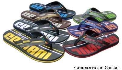 รองเท้าแตะ Gambol ผู้ชายขายส่งGM11175,GM11139/คู่ละ 195 บาท