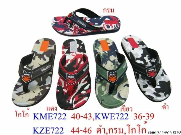 รองเท้าแตะ KITO ผู้ชายขายส่ง/คู่ละ 195 บาท