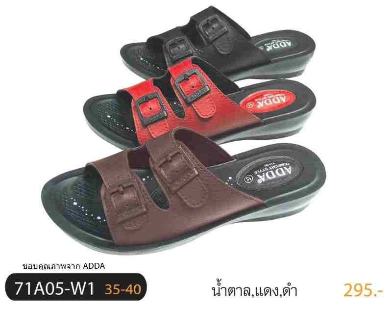 รองเท้าแตะผู้หญิง ยี่ห้อ ADDA ขายส่ง