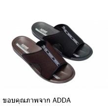 รองเท้าแตะผู้ชายยี่ห้อ ADDA ขายส่ง