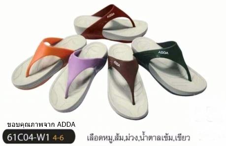 รองเท้าแฟชั่นแบบคีบ ยี่ห้อ ADDA ขายส่ง