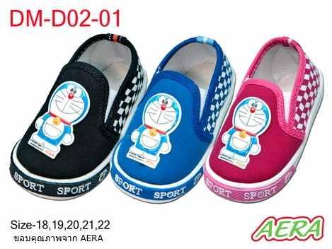 รองเท้าหุ้มส้นเด็กเล็กลายการ์ตูนขายถูก