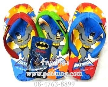 รองเท้าแตะยางแบบสวมลายลิขสิทธิ์แบทแมน Batman ขายส่ง