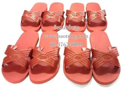 รองเท้าแตะฟองน้ำแบบสวม4หูสีน้ำตาลแดงหรือแดงเลือดหมูขายส่ง