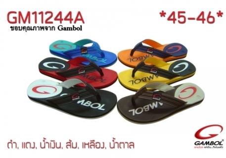 รองเท้าแตะลำลองผู้ชายหูคีบ Gambol ขายส่ง