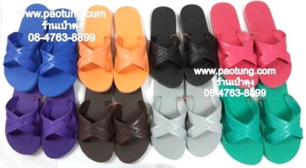 รองเท้าแตะฟองน้า PUPPA คละสี ขายส่ง