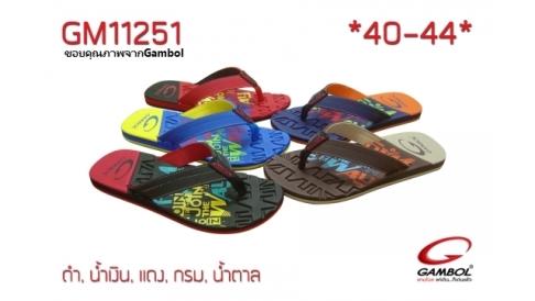 รองเท้าแตะ Gambol หูคีบขายส่ง/เฉลี่ยคู่ละ 195 บาท