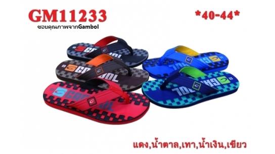 รองเท้าแตะ Gambol หูคีบขายส่ง
