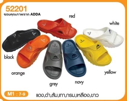รองเท้าแตะแฟชั่นแบบสวม ADDA