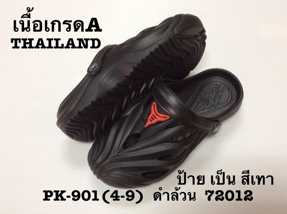 รองเท้าแบบสวมหัวโตสีดำขายส่ง