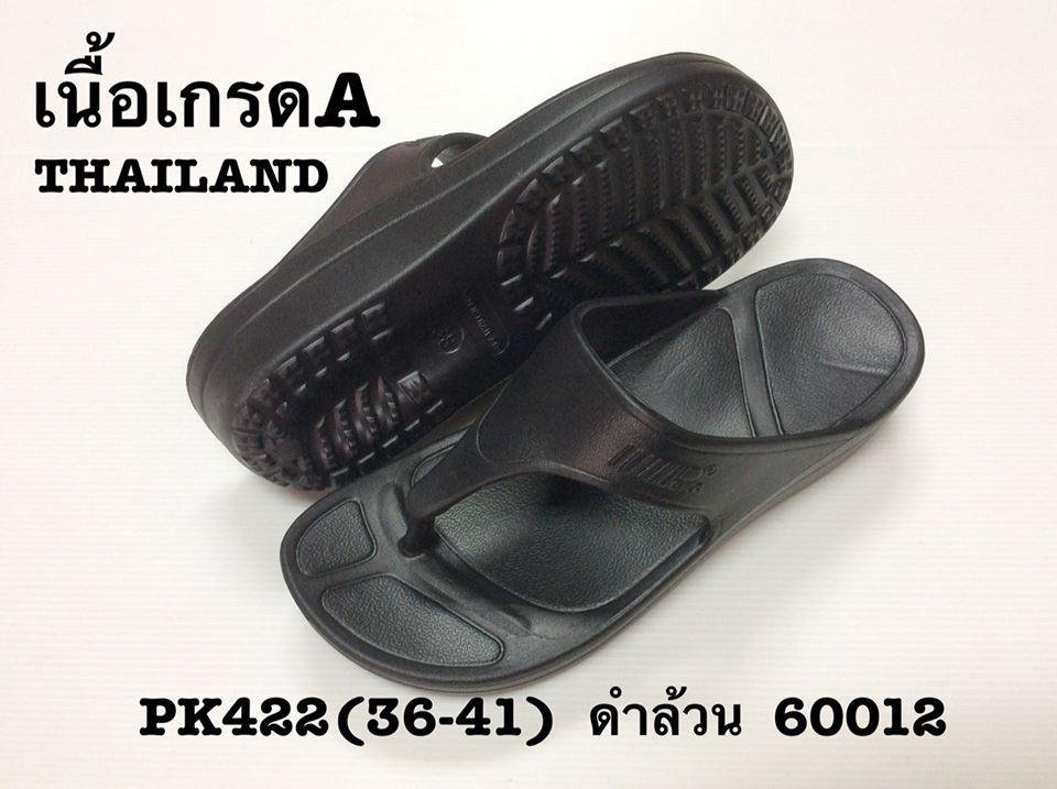 รองเท้าแตะหูหนีบสีดำผู้หญิงขายถูก