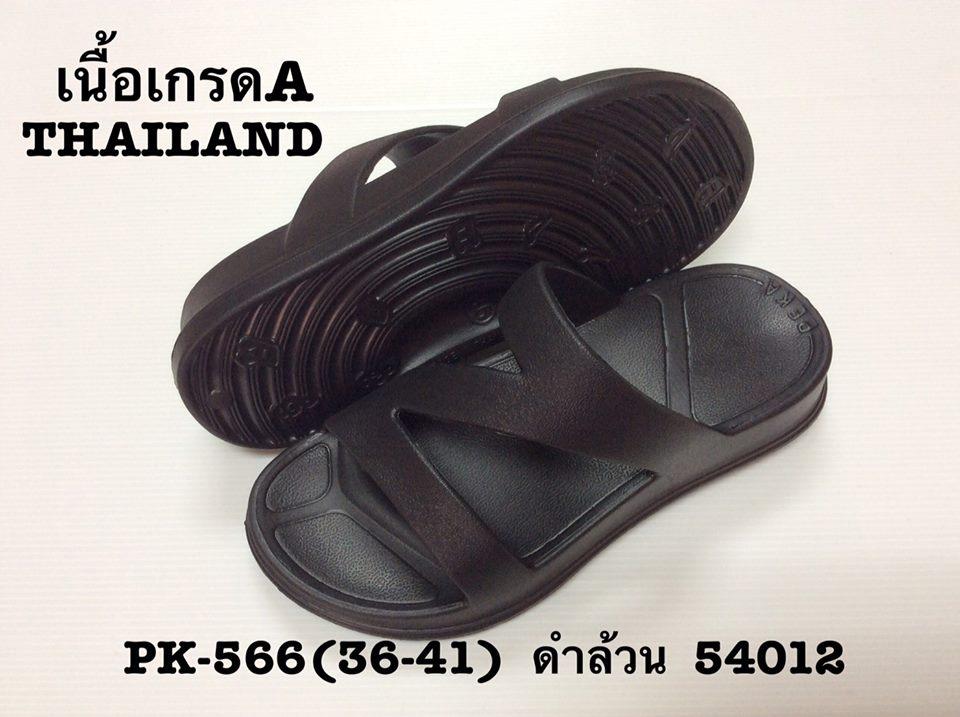 รองเท้าแตะแบบสวมสีดำผู้หญิงขายส่ง
