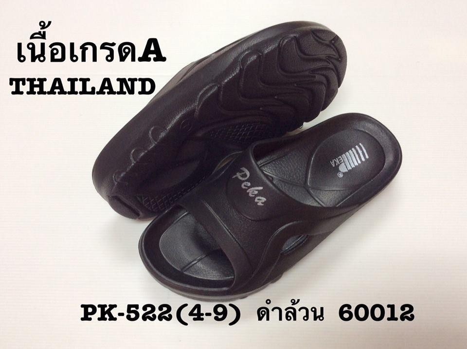 รองเท้าแตะแบบสวมสีดำ ขายส่ง