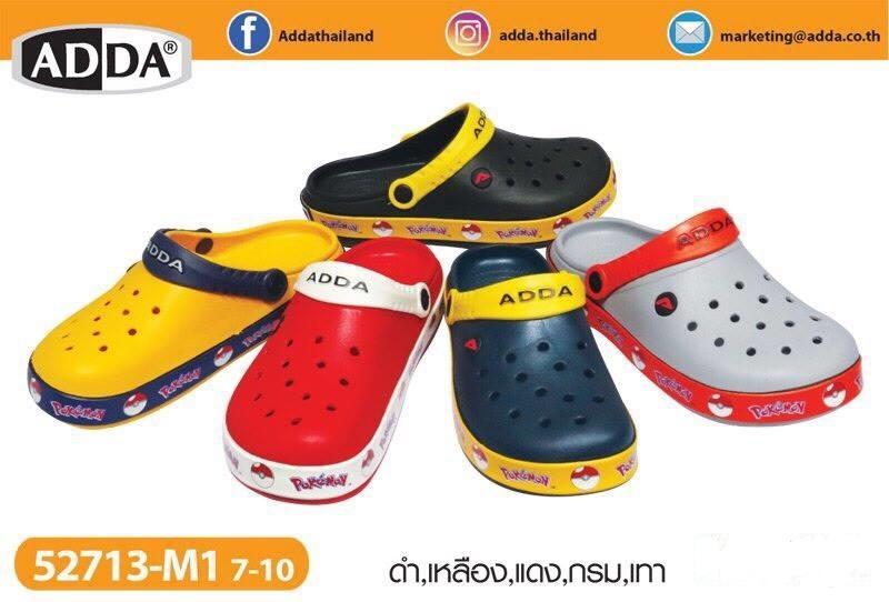 รองเท้าหัวโต ADDA ขายส่ง