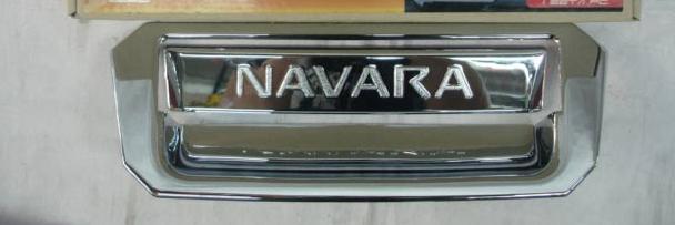 กันรอยมือเปิด ฝากระบะท้าย Navara(เล็ก)