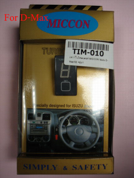 Turbo Timer for D-Max,M7 ( Manual)