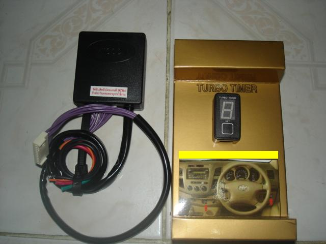 Turbo Timer for Ford ,mazda BT-50 Manual
