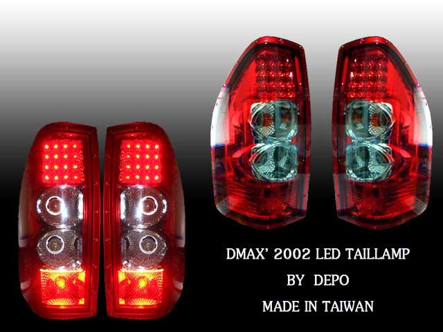 โคมไฟท้าย LED  D-max  (แดง,ขาว )