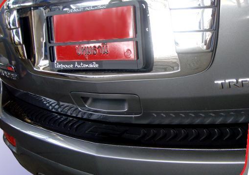 ชายบันไดหลัง Chevrolet Trailblazer ลายแคฟล่า ยี่ห้อ AO