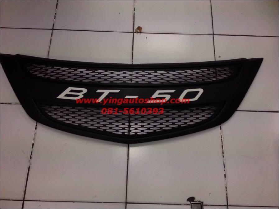 กระจังหน้าแต่ง Mazda BT-50 Pro