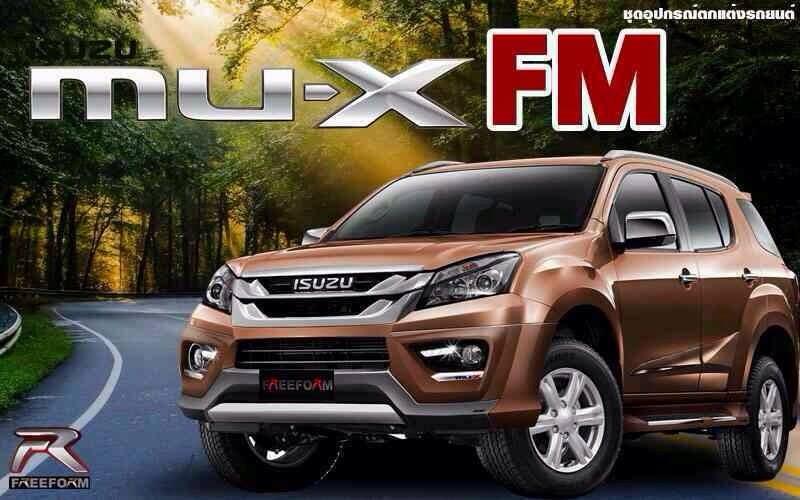 ชุดแต่งรอบคัน ISUZU Mu-X รุ่น FM