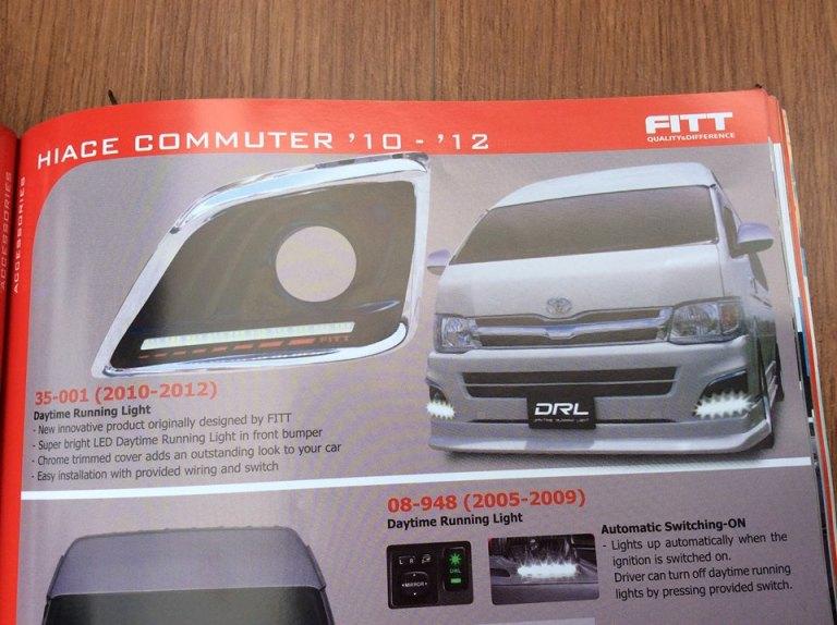 ไฟ DayLight  Fitt  For รถตู้ Commuter 10-13