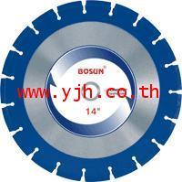 ใบเพชรตัดคอนกรีต Bosun 24 นิ้ว Segment