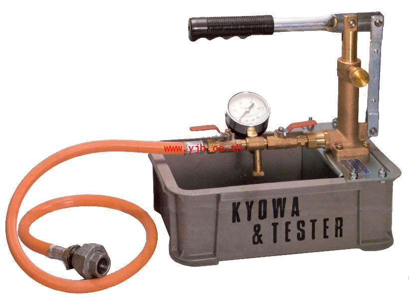 เครื่องทดสอบรอยรั่ว ปั๊มเทสท่อแบบมือโยก KYOWA T-50KP