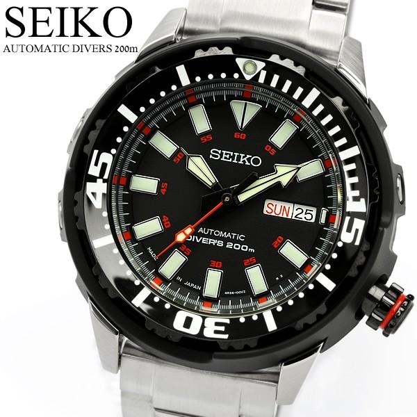 SEIKO Superior Automatic SRP229K1