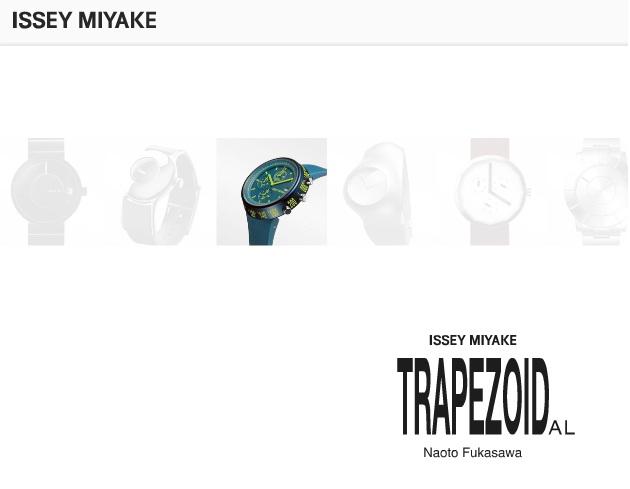นาฬิกาข้อมือ ISSEY MIYAKE Trapezoid AL Men Ladies Watch Ref No. SILAT007 4