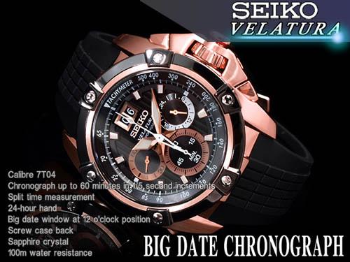 Seiko Gents Velatura Watch SPC074 4