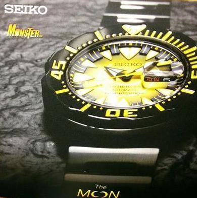 SEIKO The Moon Monster Limited Edition by KING POWER SRP 457 7